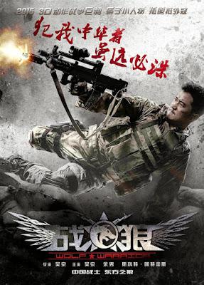 Wolf Warrior 2015 DVDR R1 NTSC Latino