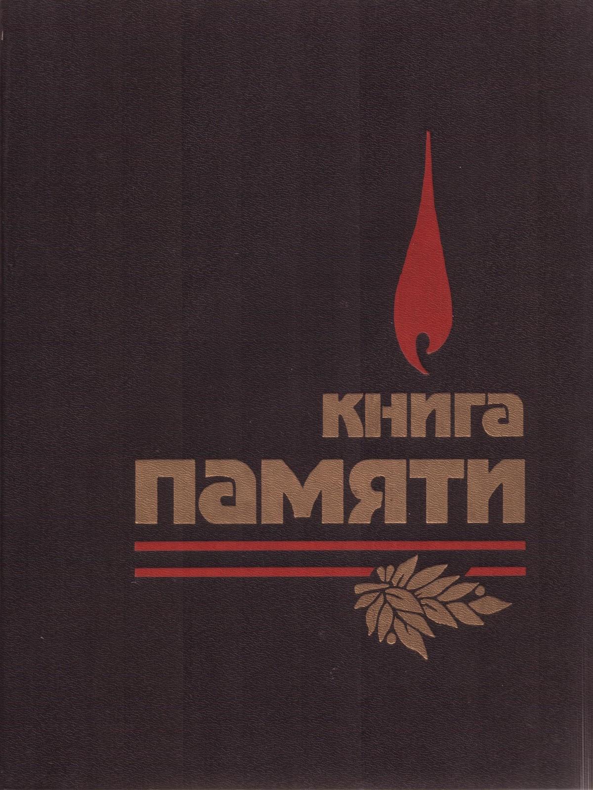 Наливай Кума! (2011)