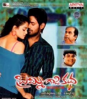 Brahmi gadi Katha (2011) Telugu Movie - Spicyonion.com