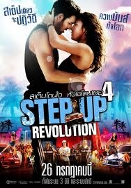 Ver Step Up Revolution 2012 online