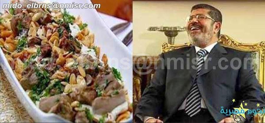مصر: مفاجأت مدوية يكشفها طباخ الرئيس فى ذكرى مرور عام على سقوط محمد مرسي