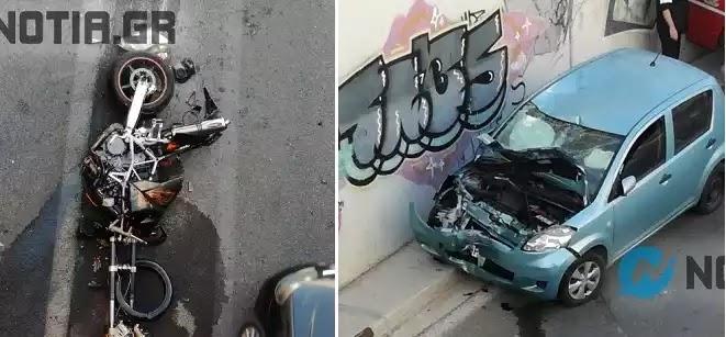 Θανατηφόρο τροχαίο στην Αλίμου: Μοτοσυκλετιστής ξεψύχησε μετά από σύγκρουση με αυτοκίνητο