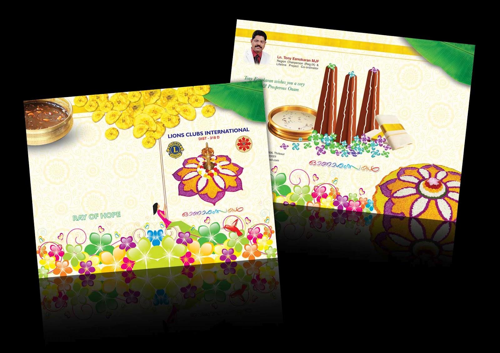 C O Ad Ventures Onam Greeting Card Design