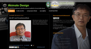 Animate  Design  Blogspot