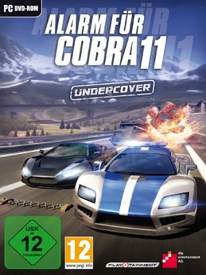 cobra shop software