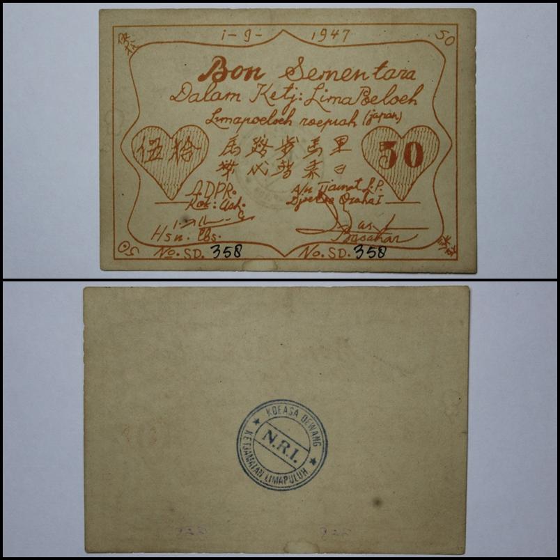 sentra uang kuno seri uang daerah indonesia