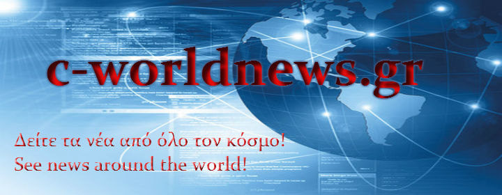 c-worldnews.gr