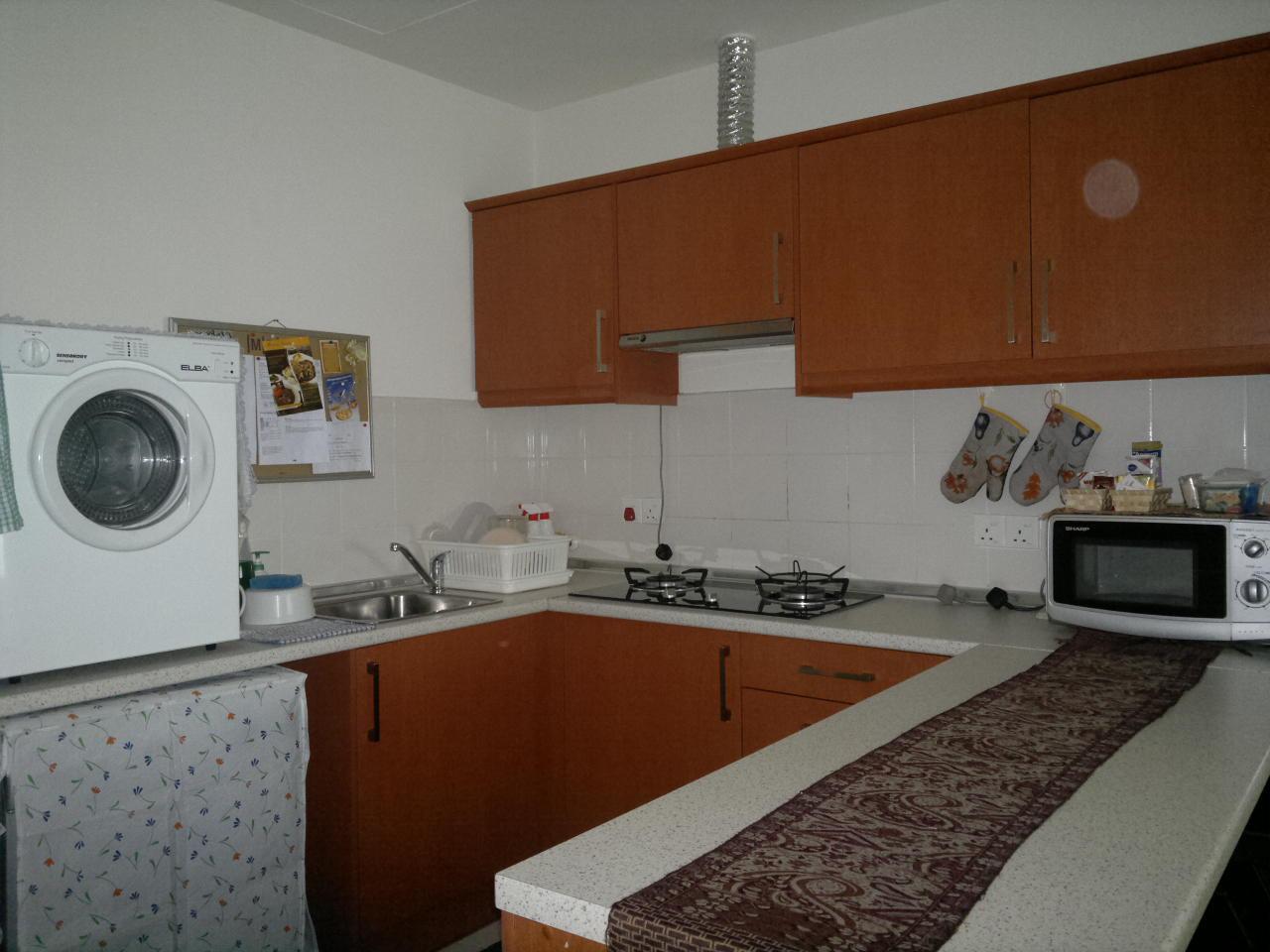 allahu akbar washing machine