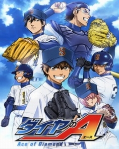 Ace of Diamond Episode 55