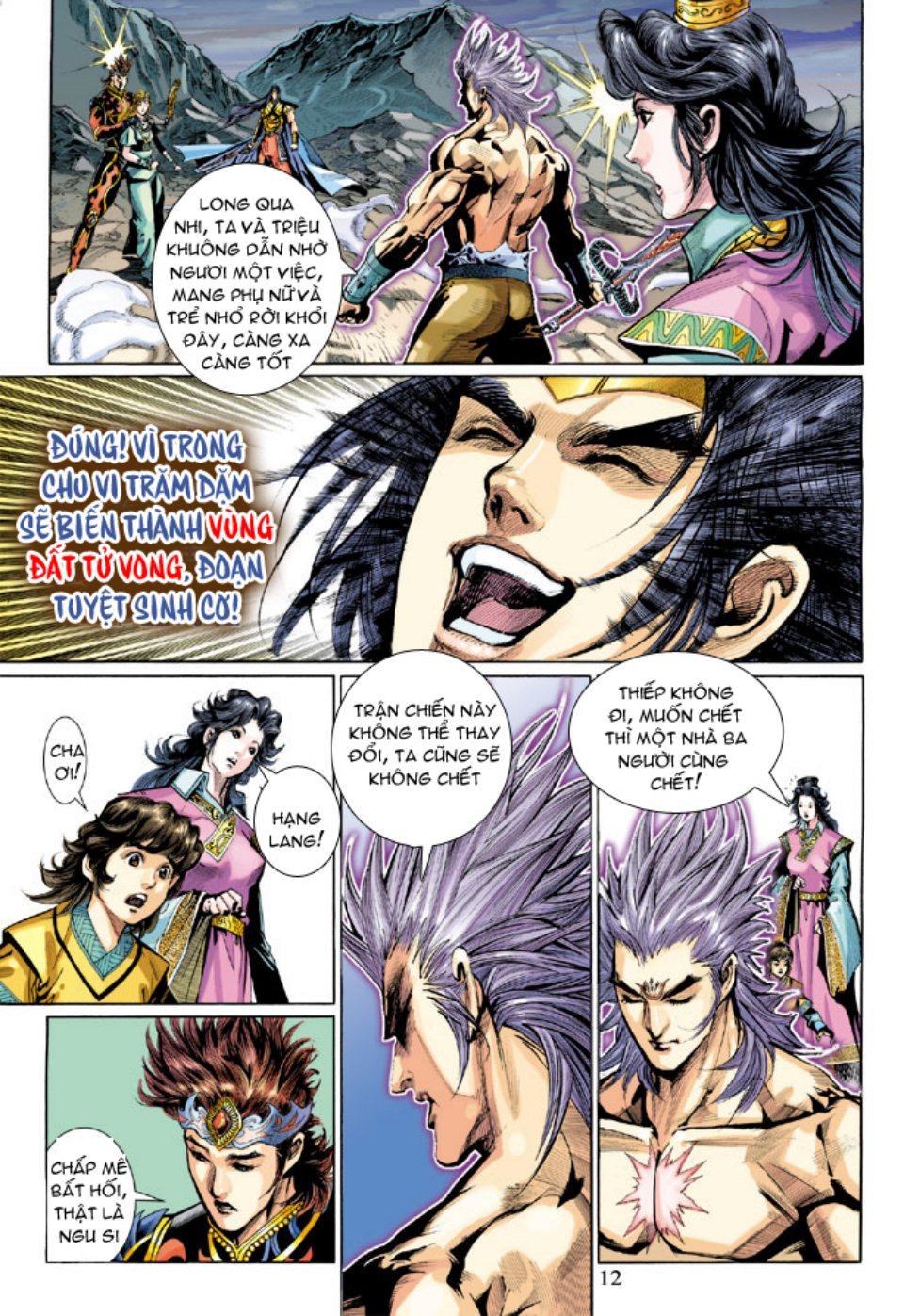 Thiên Tử Truyền Kỳ 5 - Như Lai Thần Chưởng chap 212 - Trang 12