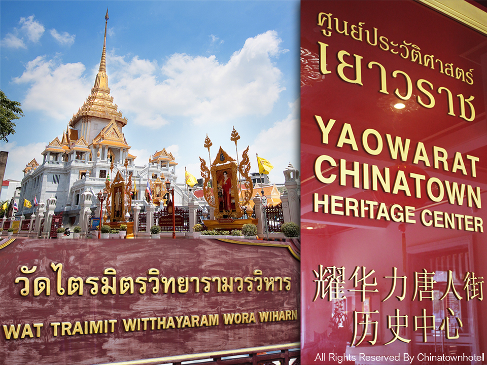 Chinatown Hotel - Hotel in Bangkok INSTANT CONFIRMED BOOKING BY DEPOSIT 20% O...