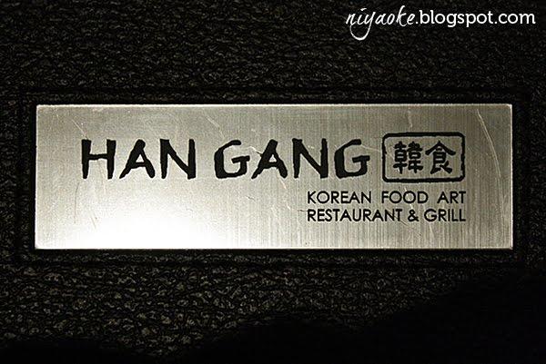 http://4.bp.blogspot.com/-YBzOvbX-uMI/ThULdKcUS5I/AAAAAAAABpo/ZMJNbrZESqs/s1600/Han-Gang.jpg