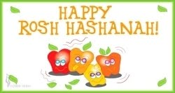 When Does Rosh Hashanah 2016 Start And End? Dates And Facts About The ...