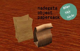 http://blueskystyle.blogspot.jp/2013/11/object-papersack.html