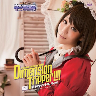 nao - Dimension tripper!!!!