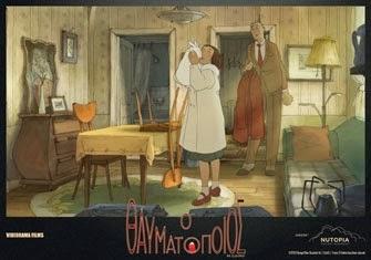 Παιδικές ταινίες στο κινηματοθέατρο Έφη Περιστέρι