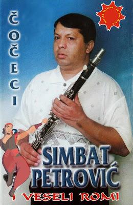 Simbat Petrovic - Diskografija Simbat+Petrovic