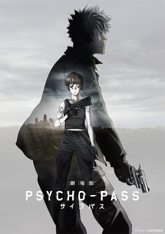 Psycho-Pass Filme 1 BluRay 1080p Legendado – Download Torrent