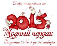 http://trendy-loft.blogspot.de/2014/12/1-2015.html