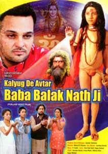 Kalyug De Avtar Baba Balak Nath Ji (2008) - Punjabi Movie