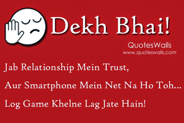 Dekh Bhai Funny Relationship Quotes Pictures