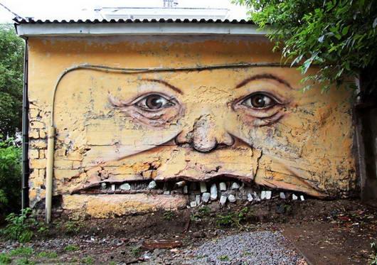 Tembok Yang Terlihat Hidup Karya Nikita Nomerz [ www.Up2Det.com ]