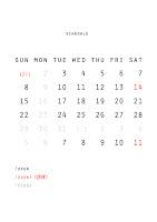 12月の中山珈琲焙煎所営業日