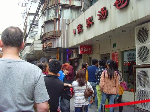 Jia Jia Tong Bao