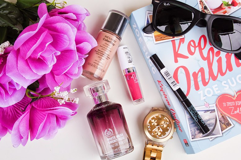 Favorite Beauty and Fashion products feat Revlon, Rayban, Body Shop and more