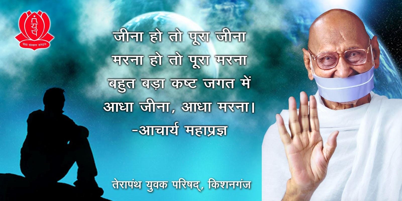 guru sishya the relationship