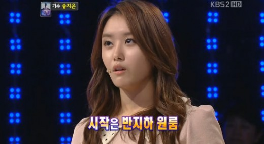 Ji Eun Talk About SECRET's Dorms