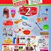 Hakmar (27 Mart 2014) Güncel Katalog ve Kampanya Broşürü