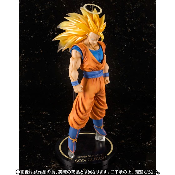 http://biginjap.com/en/pvc-figures/10922-dragon-ball-z-figuarts-zero-ex-son-goku-super-saiyan-3.html
