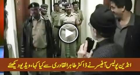 watch what indian police officer said to dr tahir ul qadri must watch
