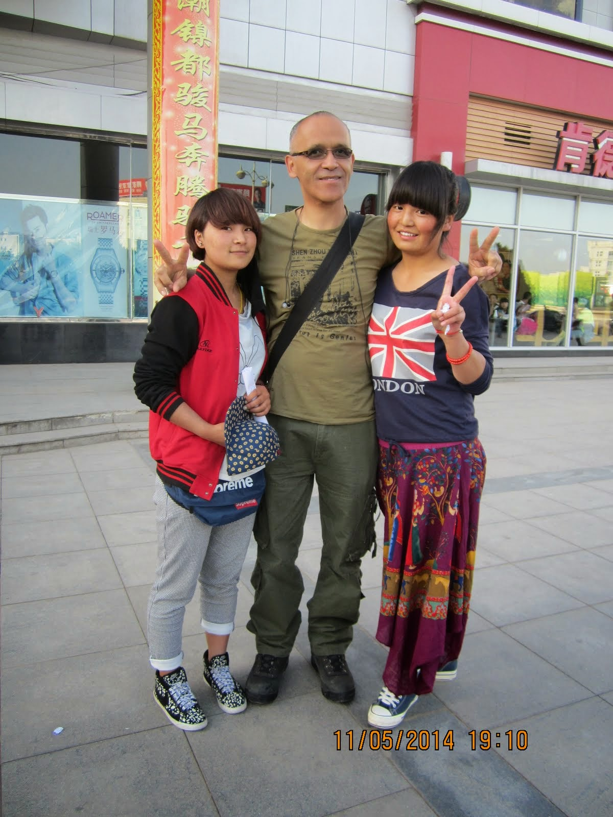 Un Perez en China