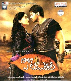 1947 A Love Story 2011 Telugu Movie Watch Online