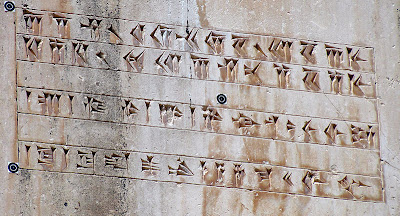 Pasargad Kenti - Kral Yazıtı