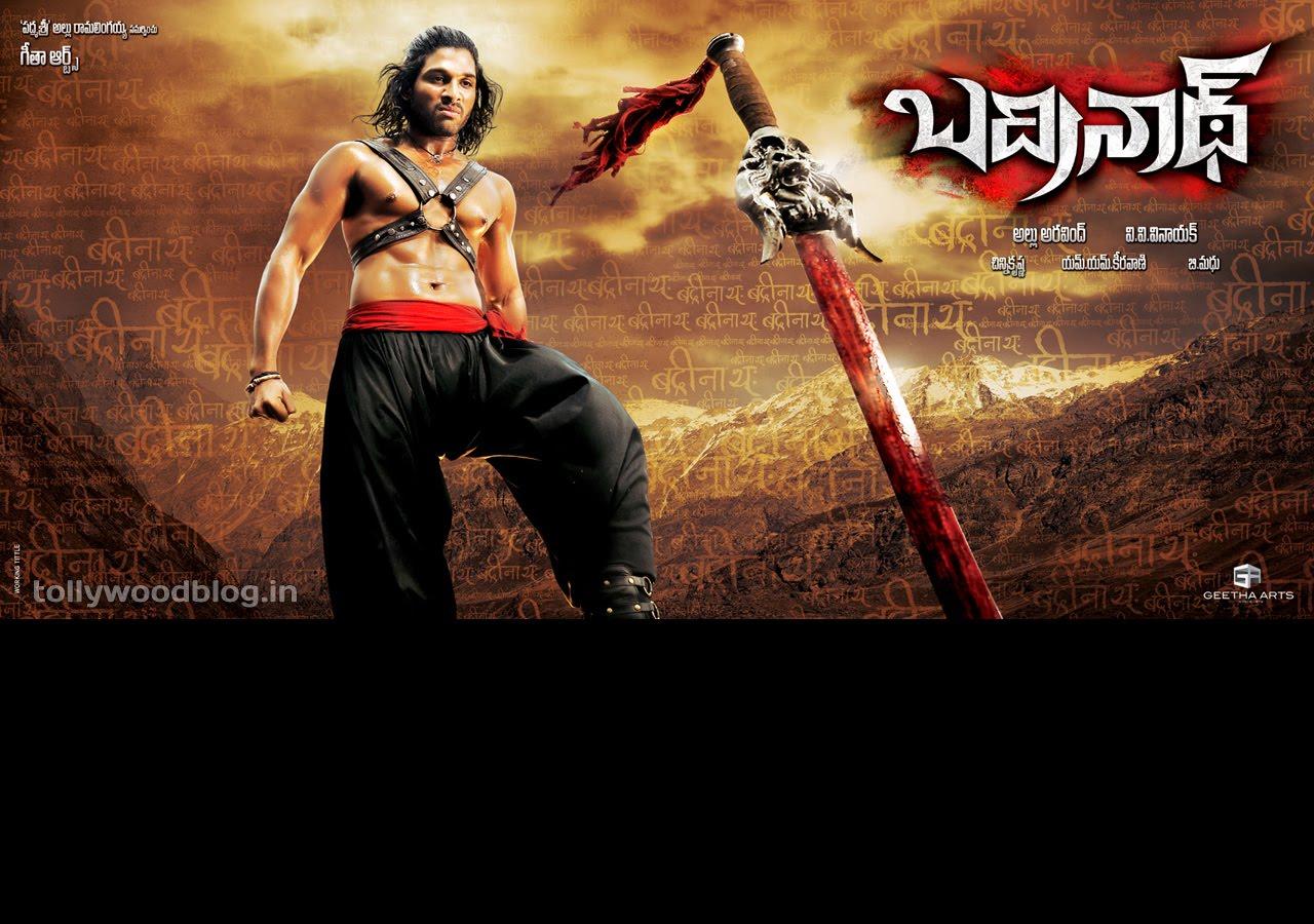 ╬♥all about ` ` allu aℛjun♥╬«: allu arjun badarinath wallpapers