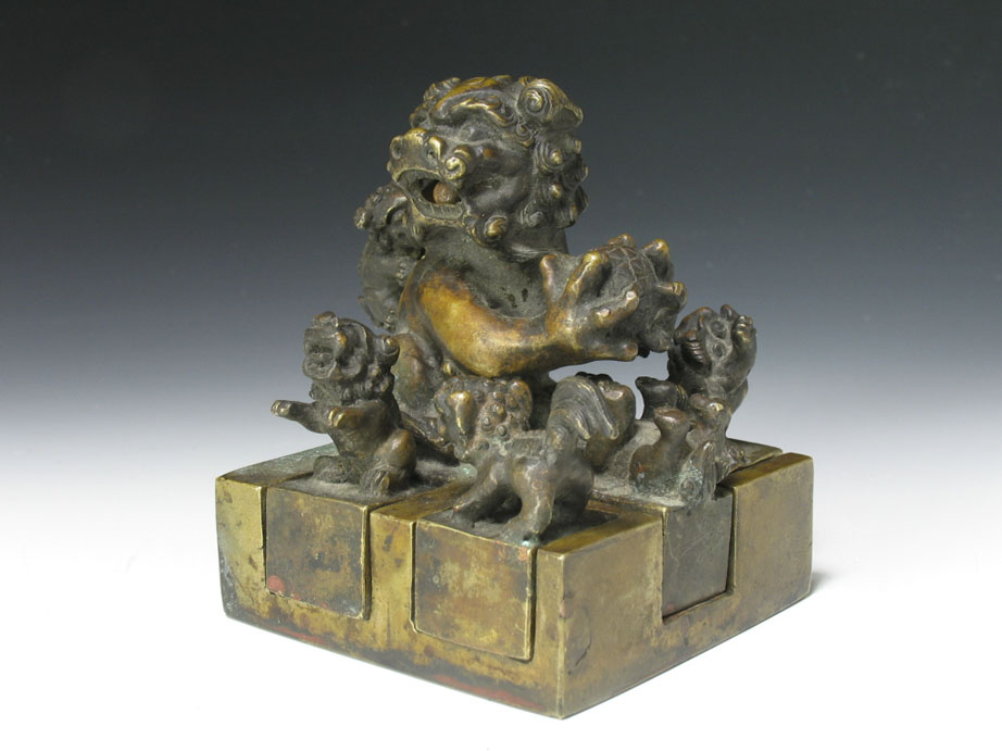 Kangxi Gilt Bronze Seal