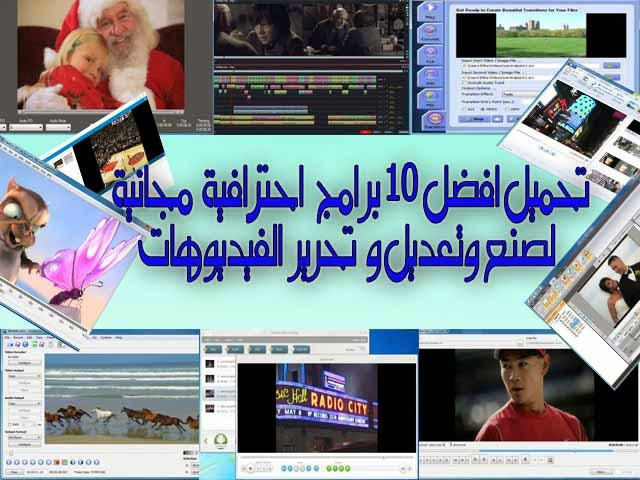 download ,best, free ,videoediting,software