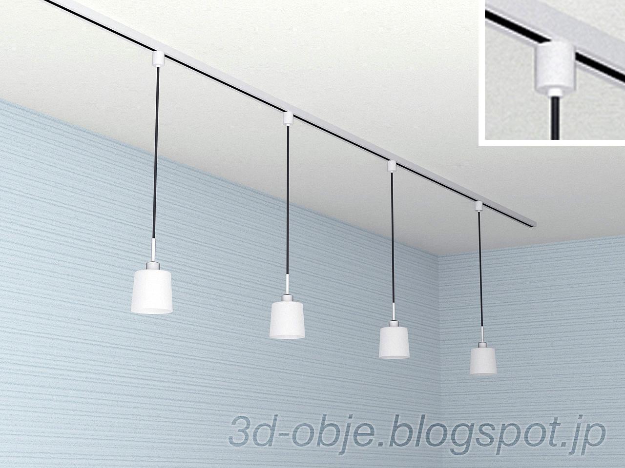 ペンダントライト [PDL_001] - Pendant light