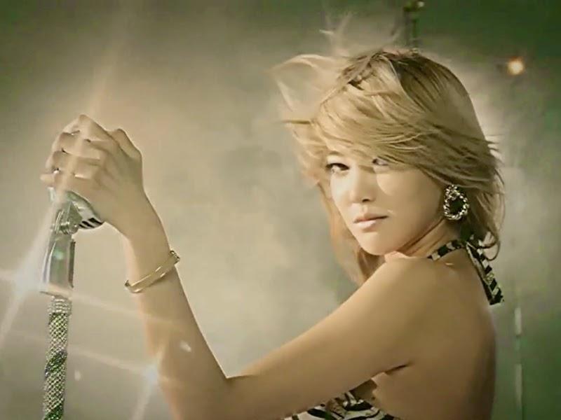 "NS Yoon-G - ""I Got You"""