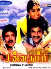 Chinna Thambi 2005 Tamil Movie Watch Online