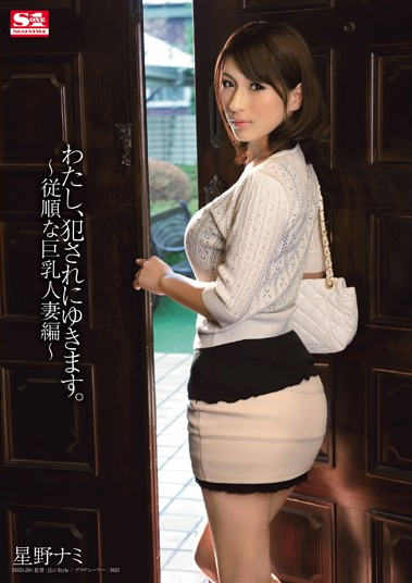 SNIS-204 I Will Snow Me, Fucked.A Obedient Busty Housewives Hen Nami Hoshino
