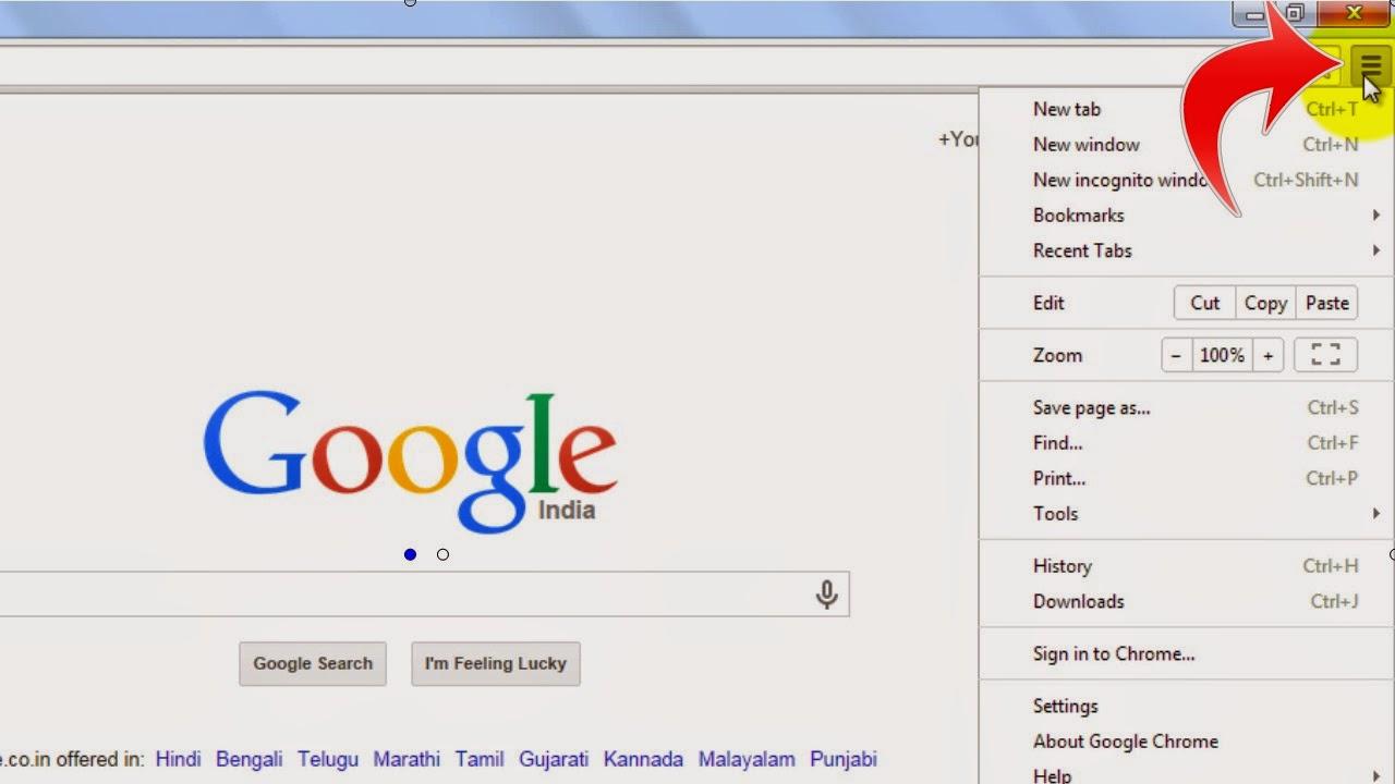 मोबाइल में google shortcut कैसे use करें
