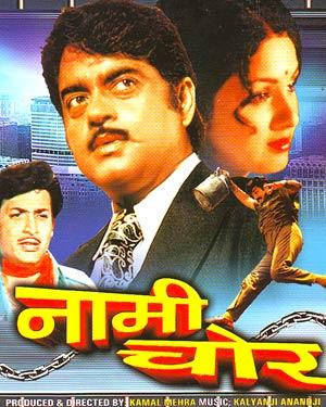 Naami Chor 1977 Hindi Movie Watch Online