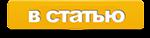 http://www.vahkontakt.ru/2014/01/team-vkontakte-official-community.html