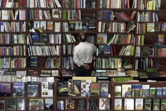 Las librerías y las bibliotecas-