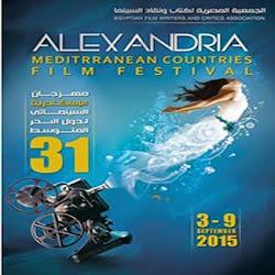 مهرجان الاسكندرية السينمائي الدولي