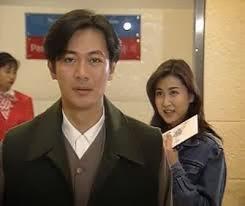 Phim Anh Mai Yeu Em